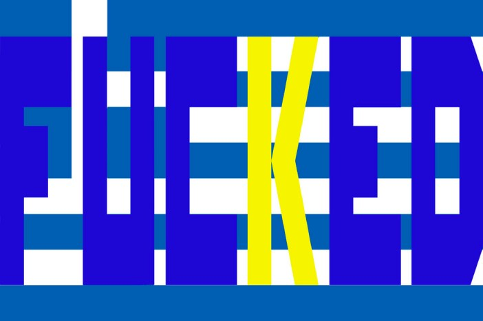 18988319123_f379fa4d5d_b