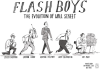 20140403_flash1