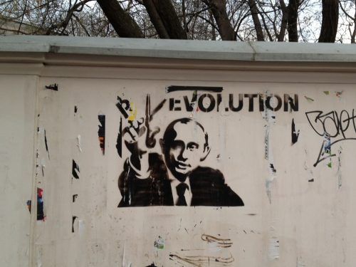 putin-grafitti-blogimage